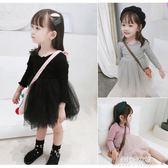 女童洋裝 女童春秋裝洋裝新款兒童裝裙子洋氣長袖韓版紗裙寶寶公主裙  朵拉朵衣櫥