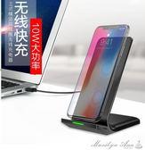 iPhoneXSMax蘋果XRnote8 Mate20pro手機無線充電器快充直立底 瑪麗蓮安