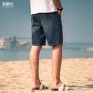 男士牛仔短褲夏季薄款休閒外穿五分褲寬鬆深色夏裝中褲潮 一米陽光