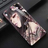 [文創客製化] Sony Xperia XA XA1 Ultra F3115 F3215 G3125 G3212 G3226 手機殼 056