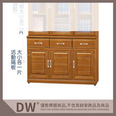 【多瓦娜】19058-613011 樟木4尺書櫃下座(622)