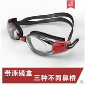 泳鏡高清防霧防水游泳鏡男女士大框舒適專業游泳眼鏡裝備 曼莎時尚