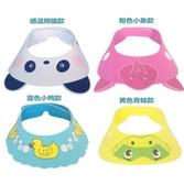 馬博士嬰兒洗頭帽洗澡帽兒童浴帽可調節寶寶洗發帽理發帽護耳護眼 滿天星