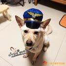 拍照寵物飛行員水手帽子搞怪生日帽派對帽外出帽子貓貓狗狗帽【小獅子】