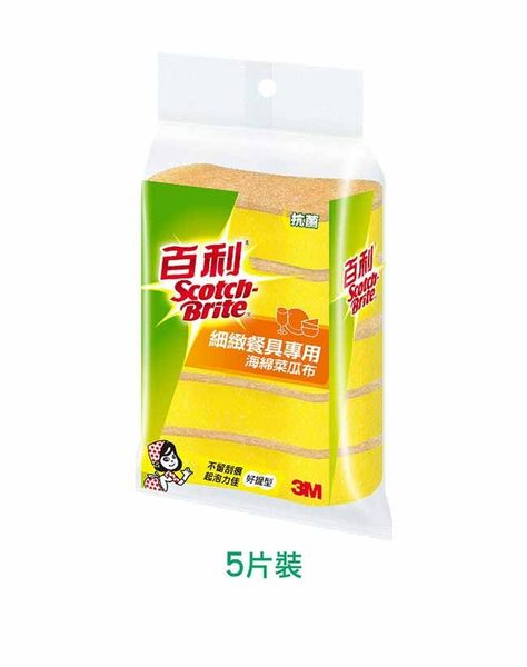 3M 百利抗菌細緻餐具專用海綿菜瓜布好握型 (5片裝) 7100005286
