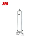 3M 全戶式不鏽鋼淨水系統 SS802