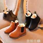童靴 新款保暖兒童雪地靴女童靴子 冬季加厚男童短靴寶寶馬丁靴潮 雙12