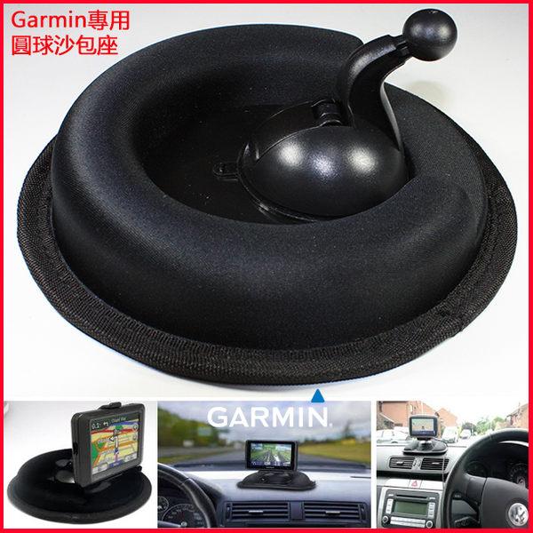 Garmin Nuvi 2567t 2565 2565t 3560 52專用佳明衛星導航汽車用布質防滑四腳座吸盤沙包車架