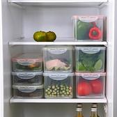 密封透明食品收納盒塑料有蓋冰箱冷凍冷藏保鮮盒瀝水長方形大小號 【優樂美】