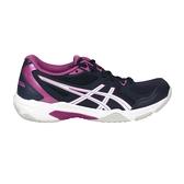 ASICS GEL-ROCKET 10 女排羽球鞋(免運 排球 羽球 亞瑟士≡排汗專家≡