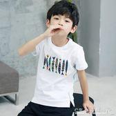 韓版男童短袖T恤上衣夏裝兒童體恤衫中大童男孩純棉半袖『CR水晶鞋坊』