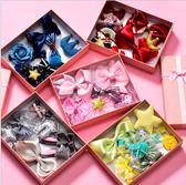 女童 髮飾10件組盒裝髮飾 蝴蝶結造型 髮束 髮夾 寶貝童衣