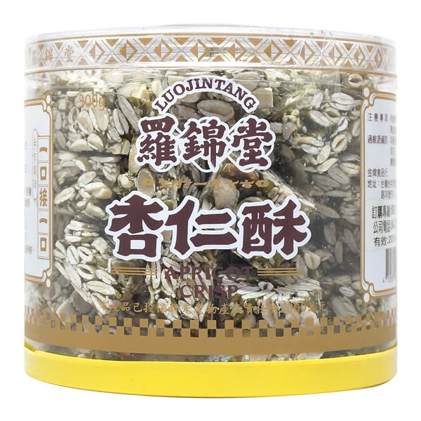 羅錦堂-南瓜子酥