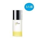 RMK W舒壓菁萃油(柑橙香氛)5ML 3入組 效期:2020.11