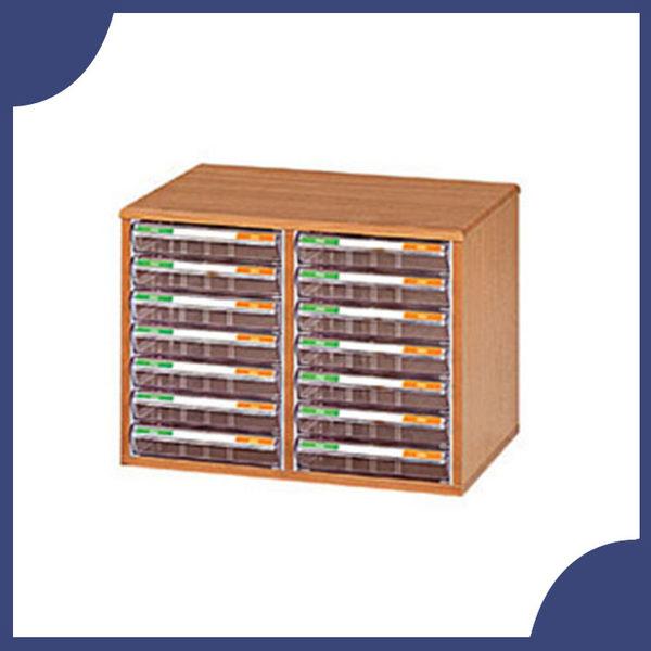 【必購網OA辦公傢俱】A4-7207H 木質公文櫃 雙排文件櫃