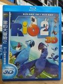 挖寶二手片-0113-正版藍光BD【里約大冒險2 3D+2D雙碟版】卡通動畫(直購價)