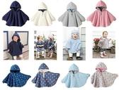 男Baby男嬰男童裝加厚款連帽兩面穿斗篷 棉質+搖粒絨+棉質(三層)