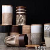 創意手工咖啡罐家用陶瓷密封罐子廚房瓶罐糖乾果五穀雜糧儲物罐