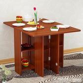 簡易桌子折疊 餐桌 家用多功能折疊餐桌小戶型簡約移動家用小飯桌 JD【美物居家館】
