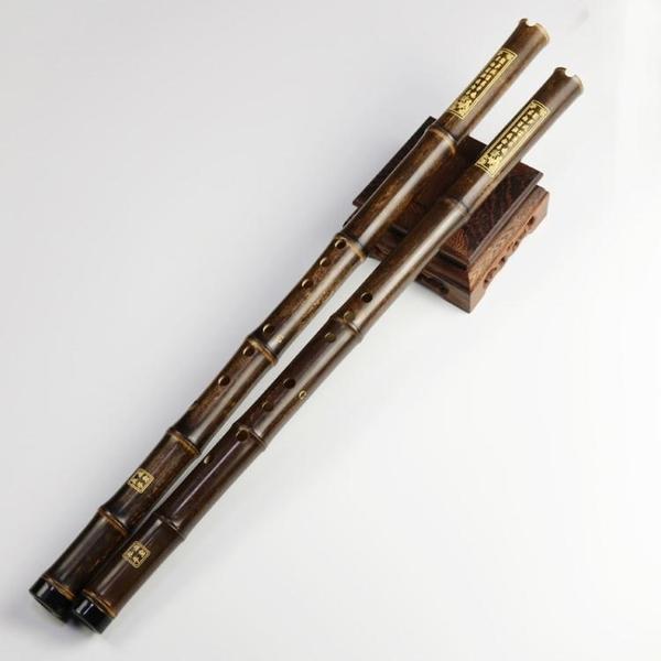 紫竹簫初學一節短簫樂器專業演奏洞簫G/F調八孔六孔蕭   居家物語