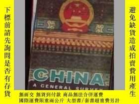 二手書博民逛書店《罕見China, a general survey 》Wen