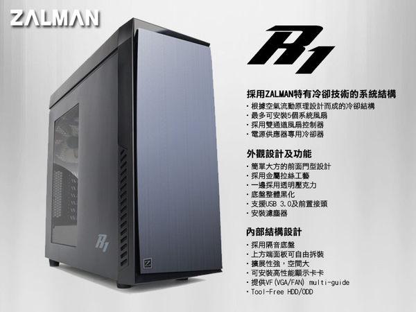 【台中平價鋪】全新 微星Z170平台[GAMING-金刀戰魂]i5-6400 四核RX470 GAMING獨顯電玩機