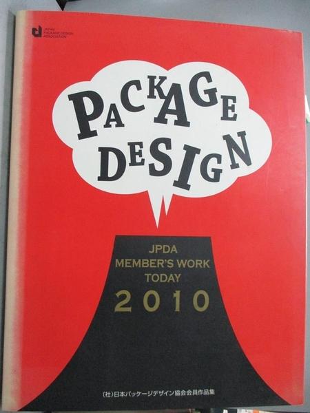 【書寶二手書T5/設計_FLZ】PACKAGE DESIGN―JPDA MEMBER'S WORK TODAY〈2010〉_日本パッケージデザイン協会
