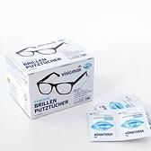 德國 DM VISIOMAX 多功能鏡面擦拭紙 52片 拋棄式 眼鏡布 擦拭布 拭鏡布 清潔布
