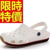 女洞洞鞋-百搭設計好穿防水休閒鞋9色55w7【巴黎精品】