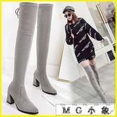 MG 膝上靴-過膝長靴高跟性感瘦腿尖頭粗跟高筒靴