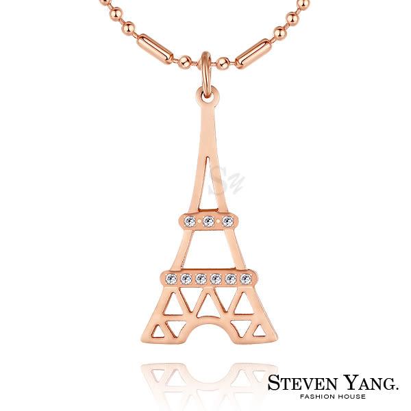 項鍊 西德鋼飾「浪漫鐵塔」玫金款 聖誕節禮物