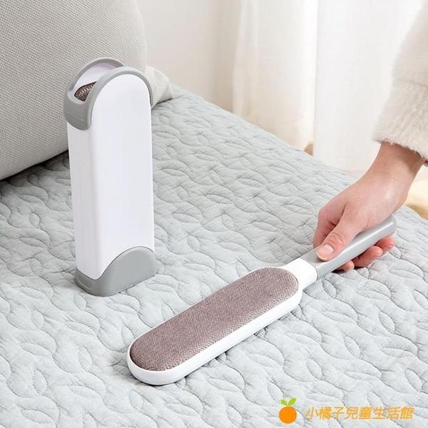兩個裝居家衣物粘毛器掃床除塵刷衣服粘毛刷靜電刷子大衣粘毛【小橘子】