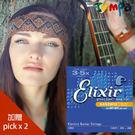 【Tempa】Elixir(Nanoweb)電吉他弦(10-46)12052加贈pick*2