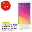 TWMSP★按讚送好禮★EyeScreen OPPO R9 EverDry PET 螢幕保護貼