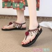 平底涼鞋 波西米亞涼鞋女夏季平底百搭時尚仙女鞋2020新款民族風度假沙灘鞋 愛麗絲