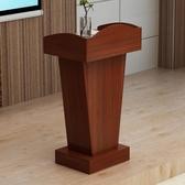 落地主席臺學校型導視臺工裝講臺桌教師教室可折疊可位裝飾辦公室