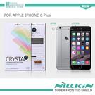 NILLKIN Apple iPhone 6S / 6 Plus 5.5吋 超清防指紋保護貼 (含鏡頭貼套裝版) 螢幕玻璃膜 I6+ / I6S+