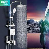 昕昕淋浴噴頭花灑套裝衛生間家用全銅冷熱水龍頭掛牆式浴室淋雨   igo『韓女王』