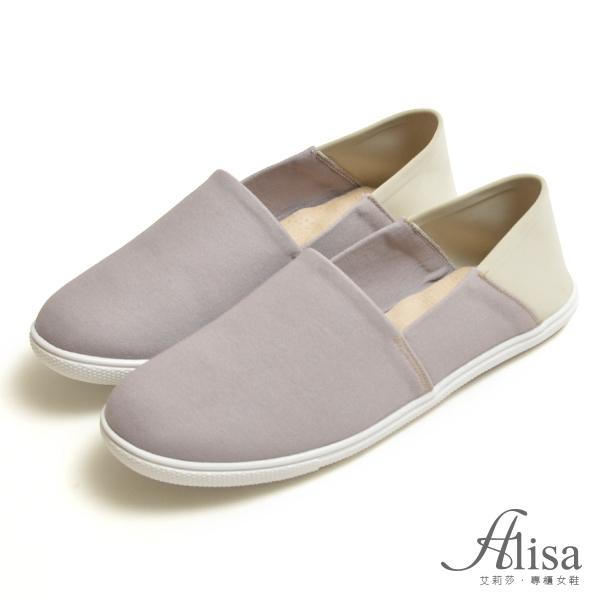訂製鞋 萊卡兩穿防磨腳拼色懶人鞋-灰