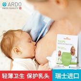 乳盾 安朵乳頭保護罩哺乳期乳盾護奶護乳器喂奶假奶頭乳房貼套內陷輔助 萌萌小寵