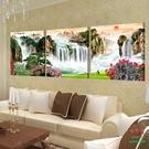 【優樂】無框畫裝飾畫客廳辦公室三聯沙發背景山水風景畫流水生財