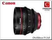 ★相機王★Canon EF CN-E 50mm T1.3 L F 〔CINEMA 電影鏡頭〕公司貨【接受客訂】