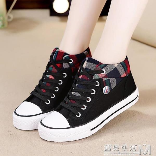 新款高帮帆布鞋女中大童韩版百搭学生板鞋休闲鞋平底女鞋 遇見生活