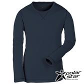 PolarStar 中性針織圓領保暖衣 深藍 P16225 台灣製造│排汗│透氣│保暖│刷毛衣│休閒