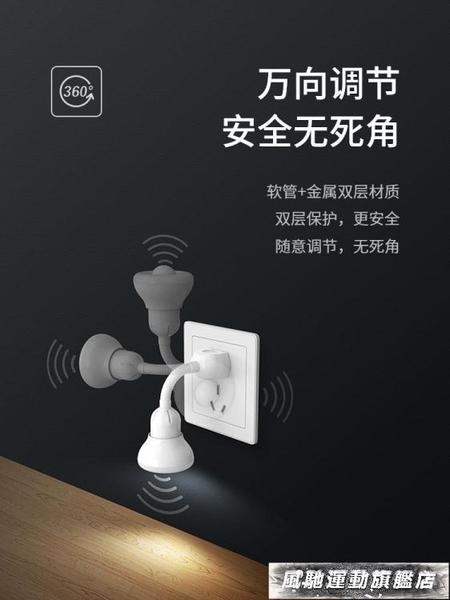 節能光控led紅外人體感應小夜燈插電起夜燈樓梯走廊過道插座式燈 風馳