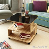 邊幾現代簡約沙發邊幾客廳移動角幾迷你小茶幾鋼化玻璃話幾床頭櫃【帝一3C旗艦】YTL