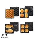 BRUNO BOE043 專用 鯛魚烤盤...