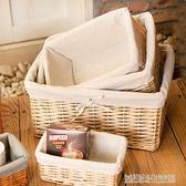 梵魚竹筐編織收納筐藤編布藝桌面收納籃收納盒竹編籃子置物框竹籃