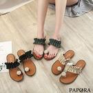 PAPORA珠花緞帶夾腳平底拖鞋K14459黑/米/綠(偏小)