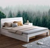 實木床1.8米雙人床主臥現代簡約1.5米出租房經濟家用單人床1.2米 全館免運 快速出貨
